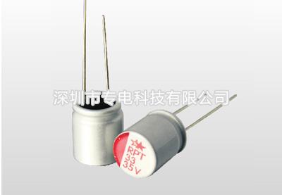 插件固态电解电容RPT