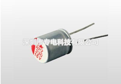 插件固态电解电容RPZ