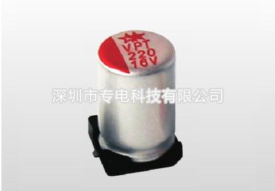 贴片固态电解电容VPT
