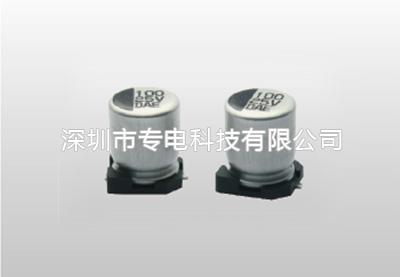 贴片铝电解电容VTG