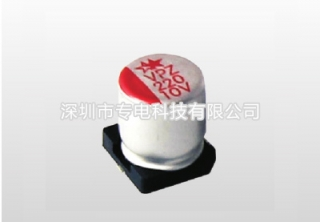 贴片固态电解电容VPZ