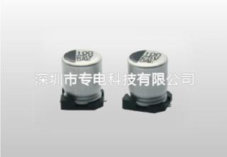 贴片铝电解电容VTD