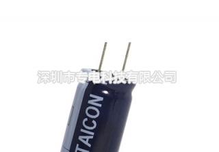 台容电解电容HI series