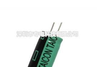 台容电解电容HH series